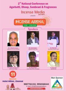 प्रदर्शनियों का वास्तु निर्देशन व ज्योतिषीय परामर्श   Astrological Consultancies and Vastu Directions for exhibitions organized by Incense Media Group